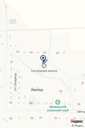 Начальная общеобразовательная школа на карте Авняша