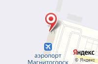 Схема проезда до компании Europa Air в Магнитогорске