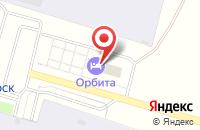 Схема проезда до компании Орбита в Магнитогорске