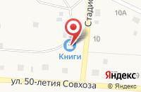 Схема проезда до компании Артыш в Красной Башкирии