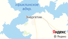 Гостиницы города Энергетик на карте