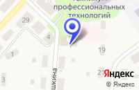 Схема проезда до компании РАЙОННАЯ БОЛЬНИЦА N 1 (ДЕТСКАЯ ПОЛИКЛИНИКА) в Бакале
