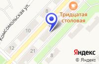 Схема проезда до компании МАГАЗИН ПРОДУКТЫ (ВИННЫЙ ОТДЕЛ) в Бакале