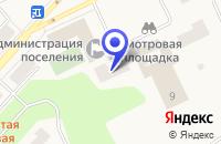 Схема проезда до компании ЕВРОКОМФОРТ в Бакале