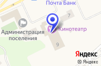 Схема проезда до компании ДВОРЕЦ КУЛЬТУРЫ ГОРНЯКОВ в Бакале