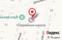 Схема проезда до компании Основная общеобразовательная школа в Красной Башкирии