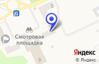 Схема проезда до компании МАГАЗИН ШИХАН в Бакале