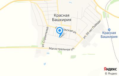 Местоположение на карте пункта техосмотра по адресу Респ Башкортостан, Абзелиловский р-н, с Красная Башкирия