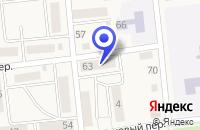 Схема проезда до компании БАНК РОССЕЛЬХОЗБАНК (ДОПОЛНИТЕЛЬНЫЙ ОФИС) в Кизильском