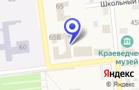 Схема проезда до компании ДОМ ТВОРЧЕСТВА РАЙОННЫЙ в Кизильском