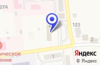 Схема проезда до компании АВТОСТАНЦИЯ Г.КИЗИЛЬСКОЕ в Кизильском
