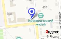 Схема проезда до компании СКЛАД НАДЕЖДА в Кизильском