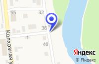 Схема проезда до компании ОТДЕЛЕНИЕ ПОЧТОВОЙ СВЯЗИ УРАЛ в Кизильском