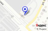 Схема проезда до компании ДОРОЖНОЕ РЕМОНТНО-ЭКСПЛУАТАЦИОННОЕ ПРЕДПРИЯТИЕ (ДРЭП) в Магнитогорске