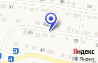 Схема проезда до компании ЦЕНТР ОБСЛУЖИВАНИЯ АБОНЕНТОВ TELE2 GSM (ТЕЛЕ2 GSM) в Сатке