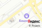 Схема проезда до компании АЗС Газпромнефть в Магнитогорске