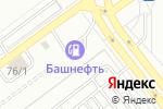 Схема проезда до компании АЗС Башнефть в Магнитогорске