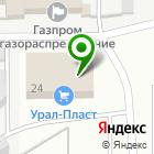 Местоположение компании Ваш пол