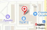 Схема проезда до компании Нортон в Магнитогорске