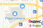 Схема проезда до компании Ариант в Магнитогорске