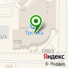 Местоположение компании Евгения