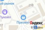 Схема проезда до компании Чебаркульская птица в Магнитогорске