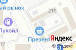 Схема проезда до компании Презент в Магнитогорске