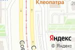 Схема проезда до компании У Анны в Магнитогорске