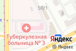 Схема проезда до компании Областная туберкулезная больница №3 в Магнитогорске
