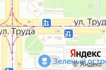 Схема проезда до компании МТС в Магнитогорске