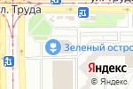 Схема проезда до компании Цветы от Алёнки в Магнитогорске