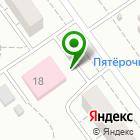 Местоположение компании Молочная кухня