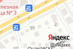 Схема проезда до компании Матадор в Магнитогорске