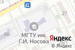Схема проезда до компании МГТУ в Магнитогорске