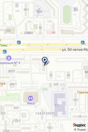 SPA-САЛОН VAWOOM (ВАВУМ) на карте Магнитогорска