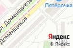 Схема проезда до компании Telepay в Магнитогорске