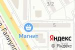 Схема проезда до компании Маг-Силинг в Магнитогорске