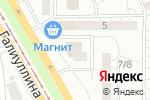 Схема проезда до компании Пункт проката №1 в Магнитогорске