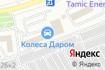 Схема проезда до компании АВТОПОРТ в Магнитогорске