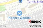 Схема проезда до компании АвторитетСервис в Магнитогорске