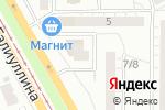 Схема проезда до компании МегаКом в Магнитогорске