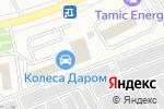 Схема проезда до компании Авторитет в Магнитогорске