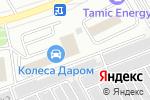 Схема проезда до компании SUBARU в Магнитогорске
