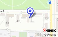 Схема проезда до компании ТОРГОВАЯ КОМПАНИЯ НЕСМАС в Магнитогорске