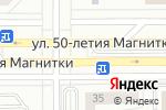 Схема проезда до компании Сеть автостоянок в Магнитогорске