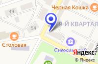 Схема проезда до компании ГРИЛЬ-БАР в Сатке