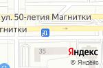 Схема проезда до компании Орхидея в Магнитогорске