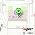 Местоположение компании Универсал