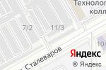 Схема проезда до компании Малекс в Магнитогорске