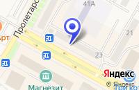 Схема проезда до компании МАГАЗИН КОМПАНЬОН в Сатке